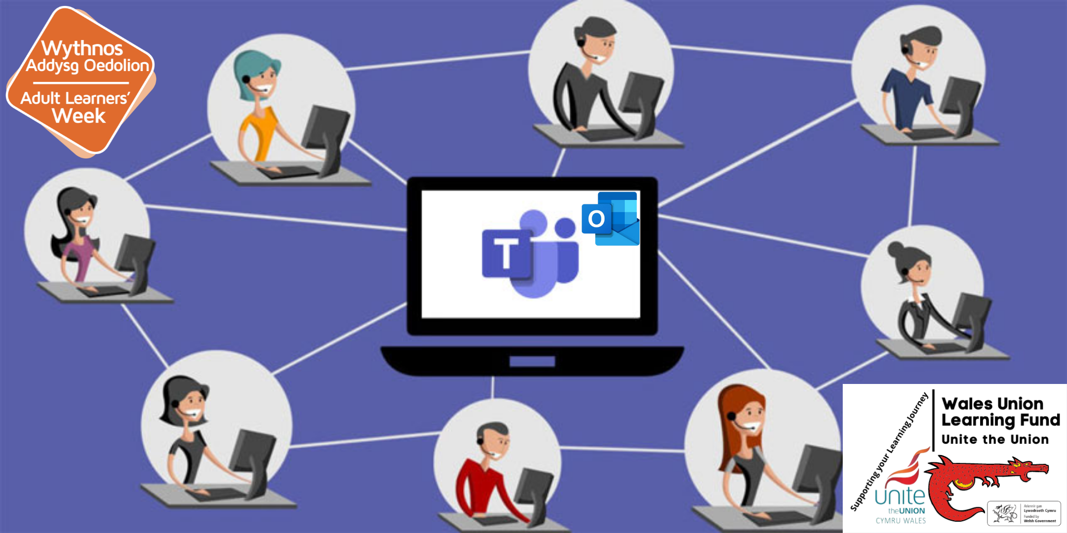 using-outlook-and-ms-teams-for-video-conferencing